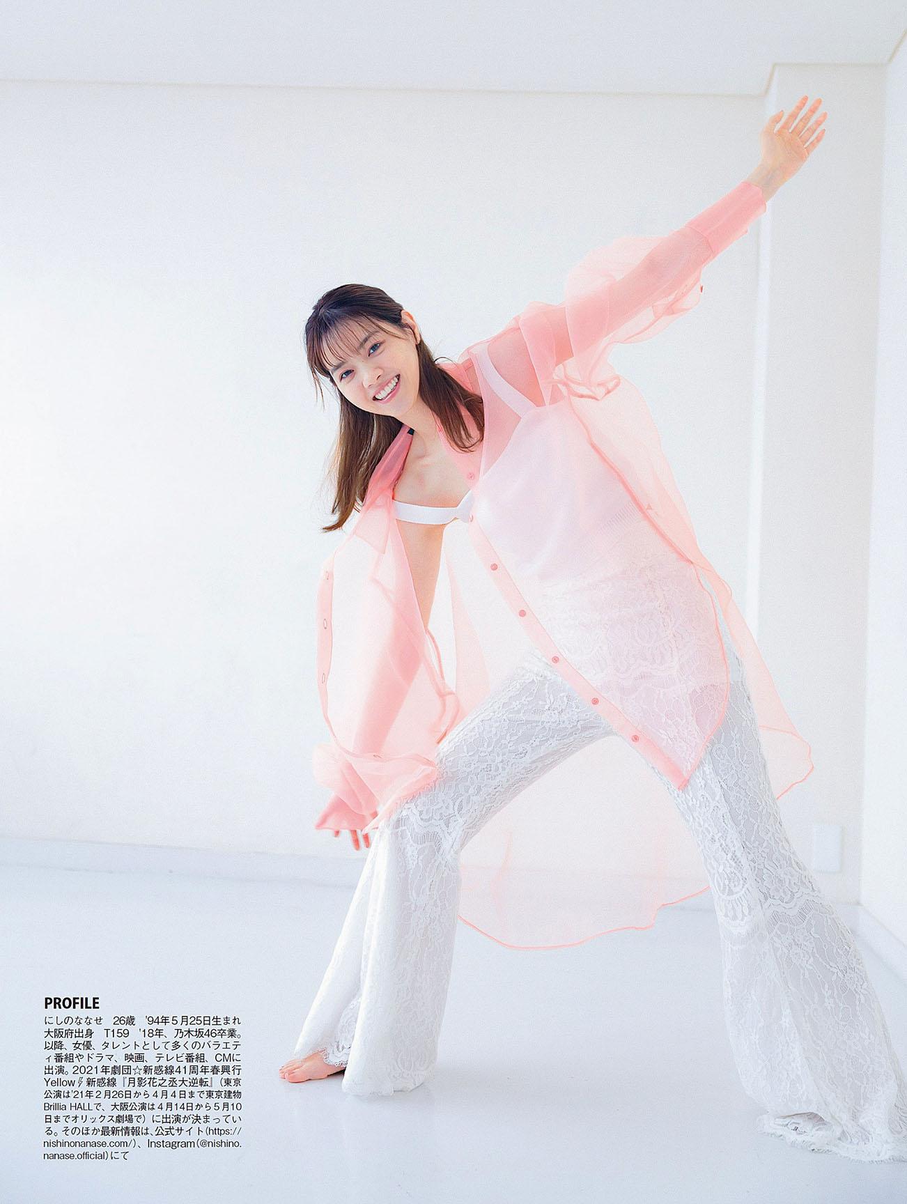NNishino Flash 210105 10.jpg