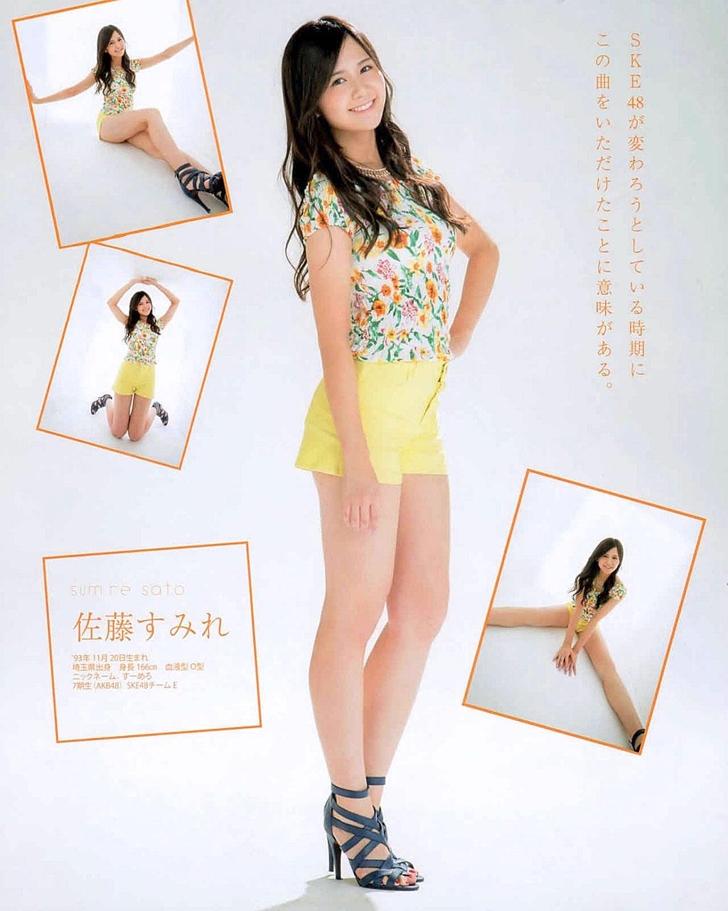 Sato Sumire 03.jpg