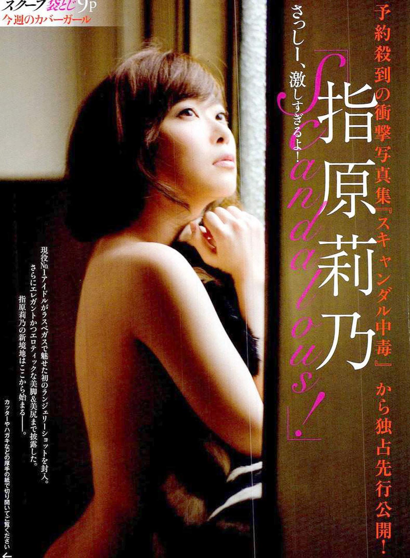 RSashihara Friday 160325 02.jpg