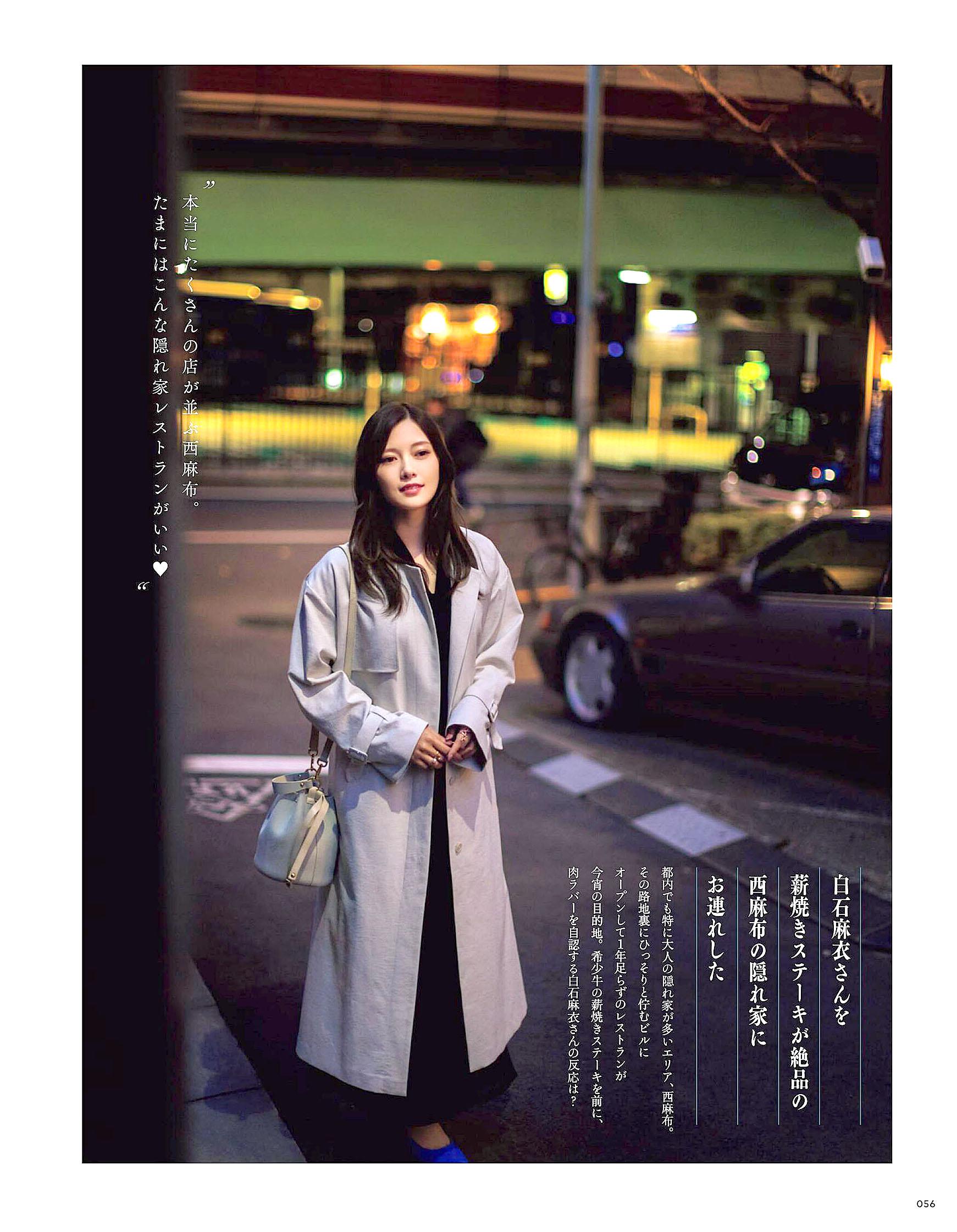 MShiraishi Tokyo Calendar 2020-04 03.jpg