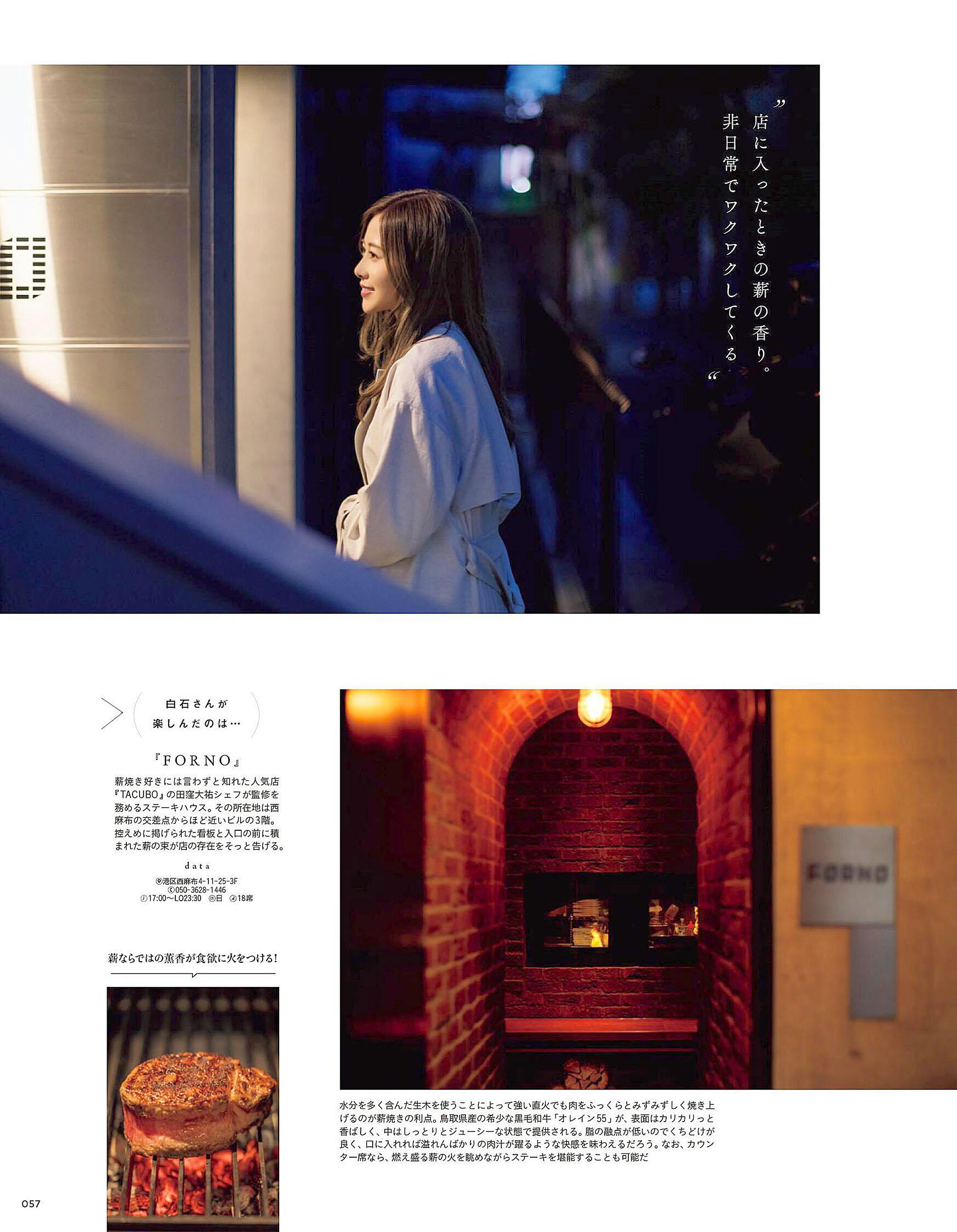 MShiraishi Tokyo Calendar 2020-04 04.jpg