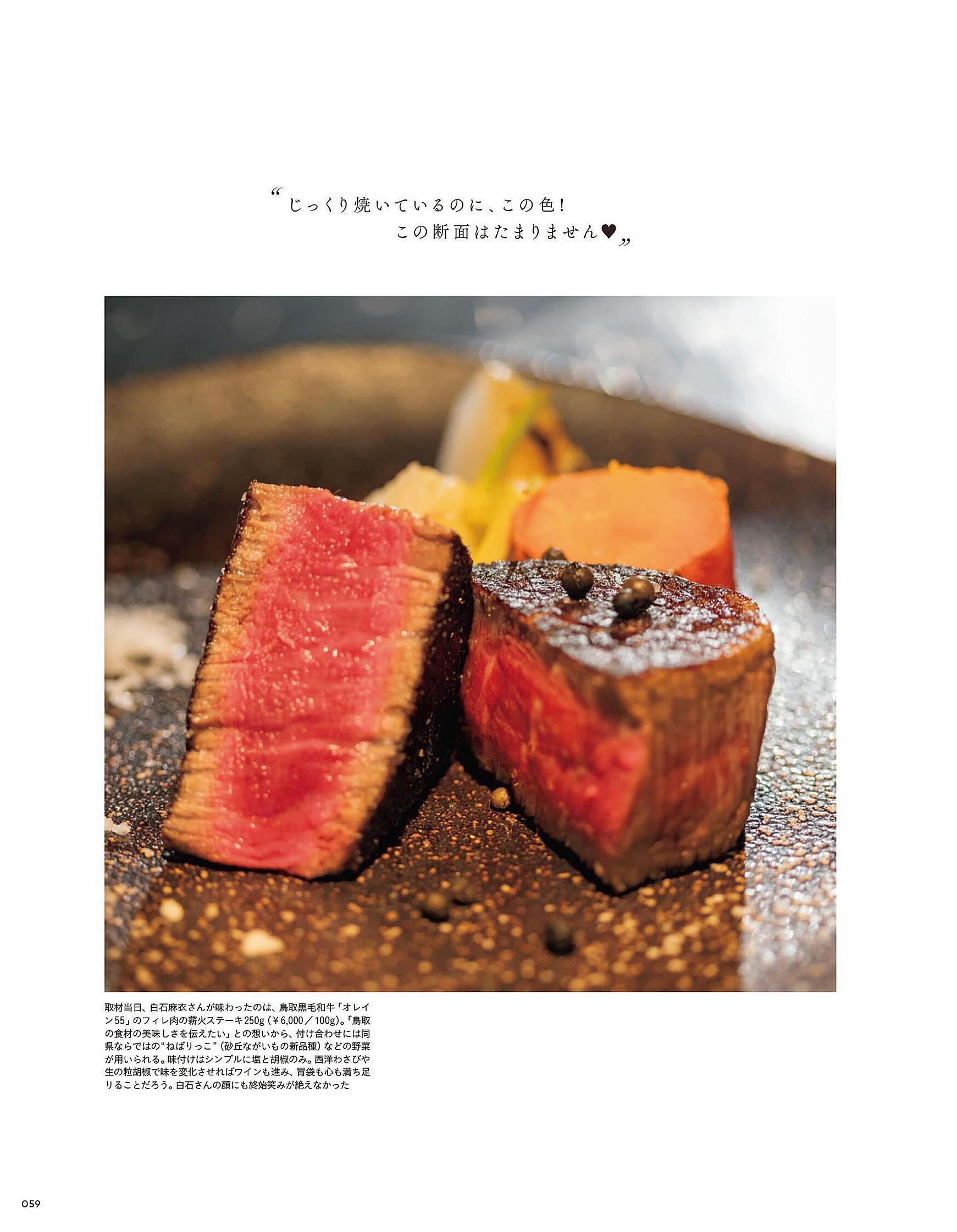 MShiraishi Tokyo Calendar 2020-04 06.jpg