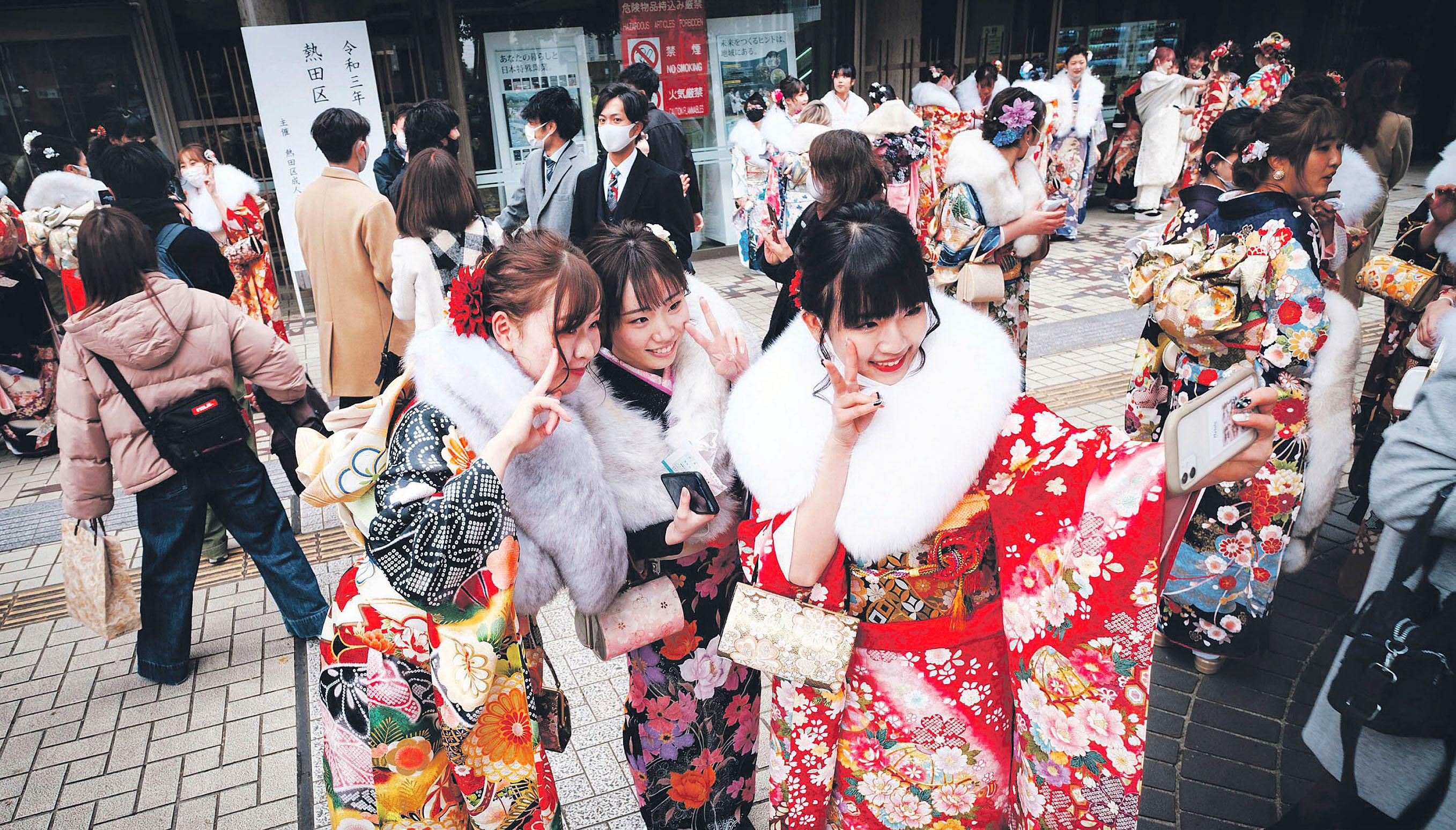 Guardian 210112 Nagoya by Ben Weller.jpg