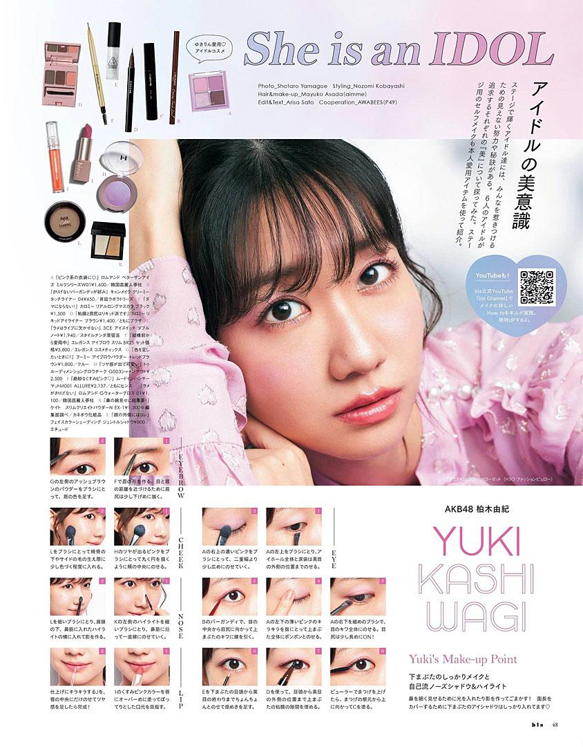 YKashiwagi BIS 2101 01.jpg