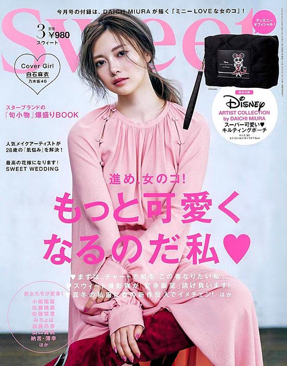 Mai Shiraishi Sweet 2003.jpg