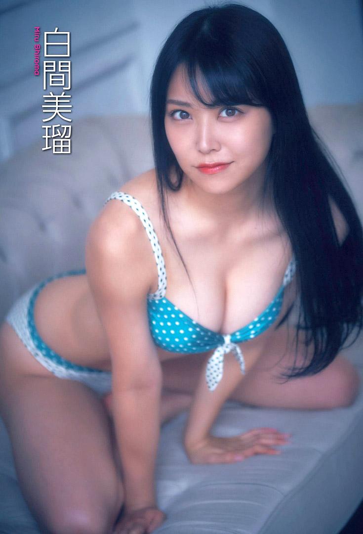 MShiroma Jonishi Ray EnTame 2003 02.jpg