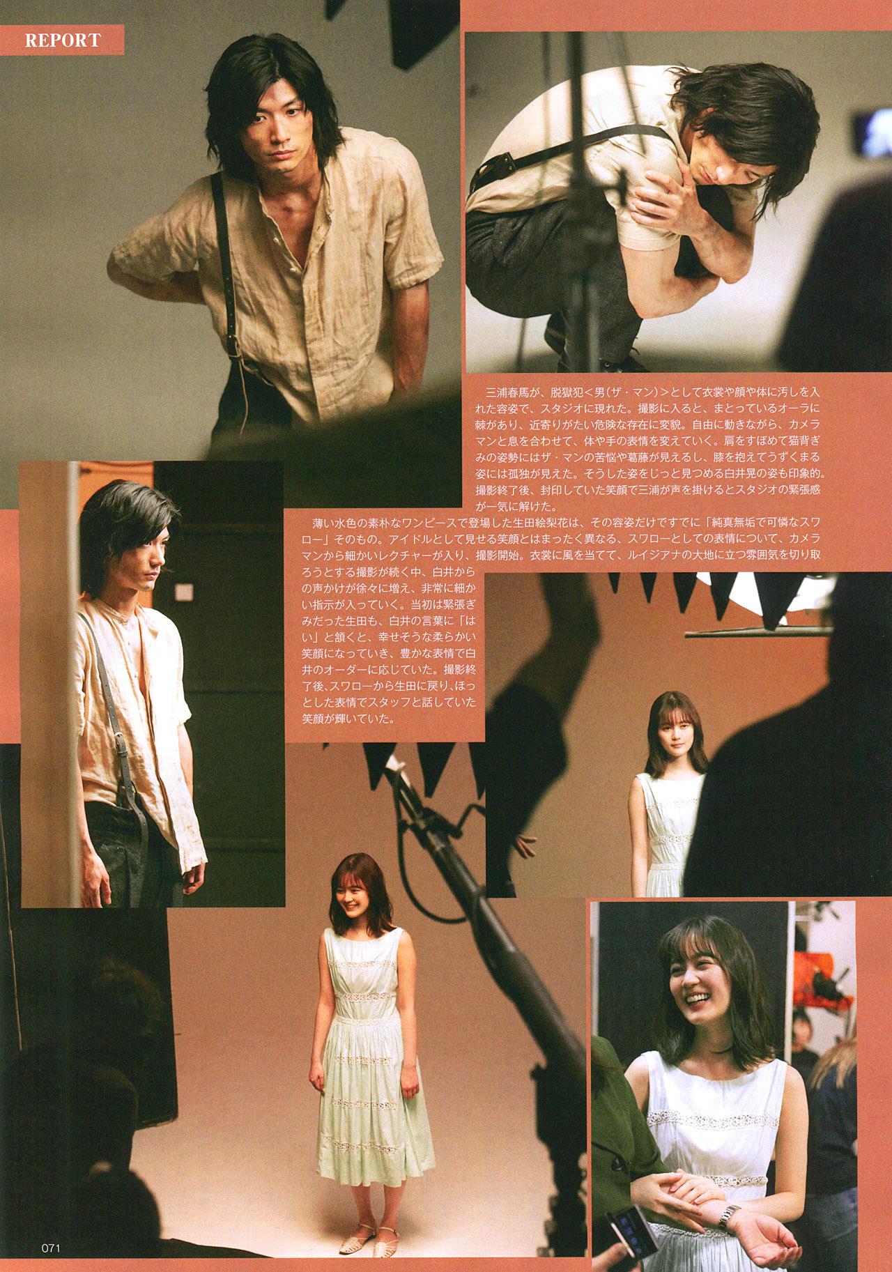 EIkuta Best Stage 1912 03.jpg