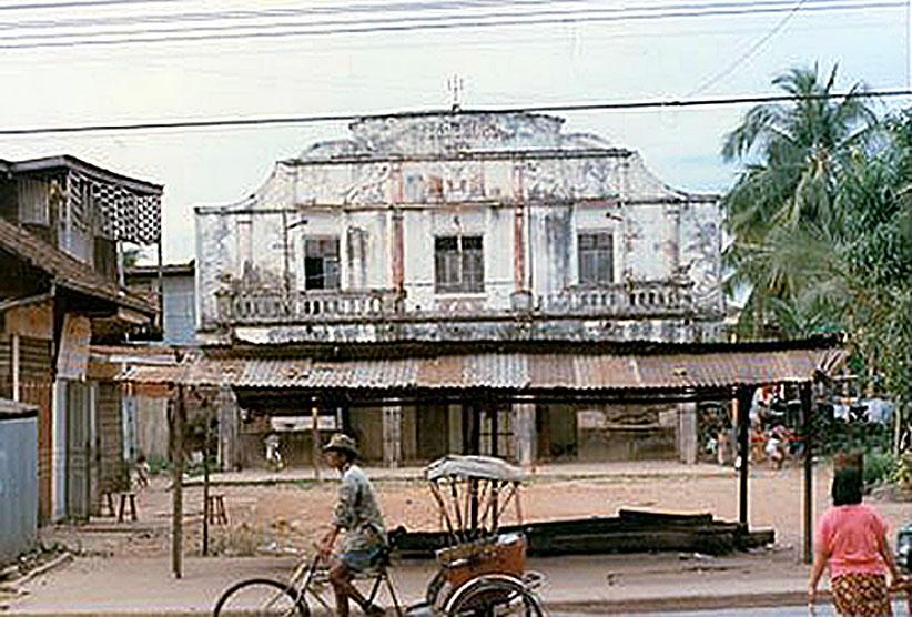 1982 Abandoned Nakhon Phanom Movie Theatre - sinced razed.jpg