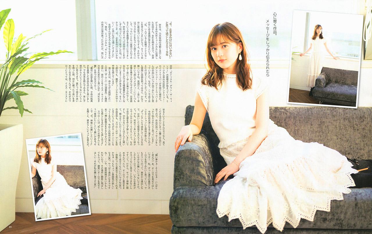 EIkuta TV Life Premium No 30 03.jpg