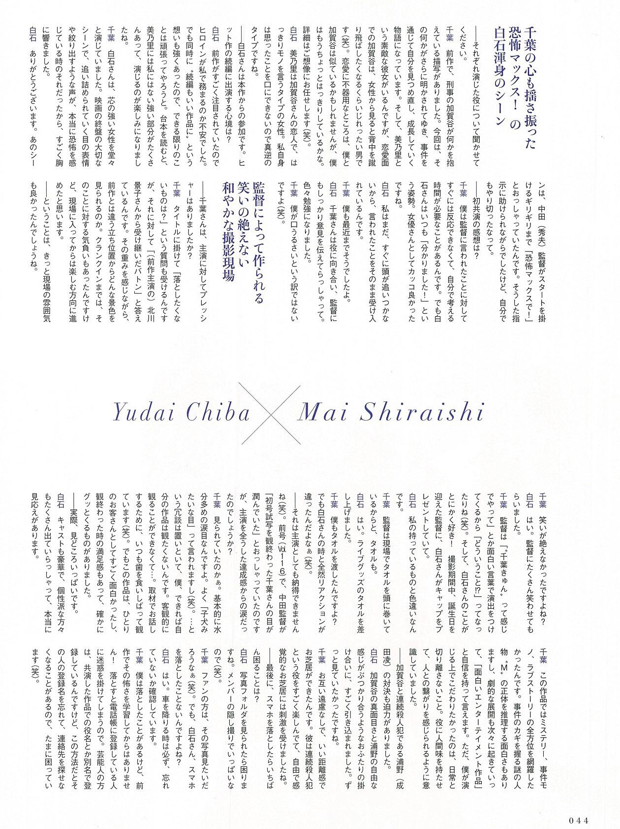 MShiraishi Cinema Square 02.jpg