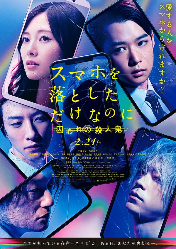 MShiraishi Cinema Square 06.jpg