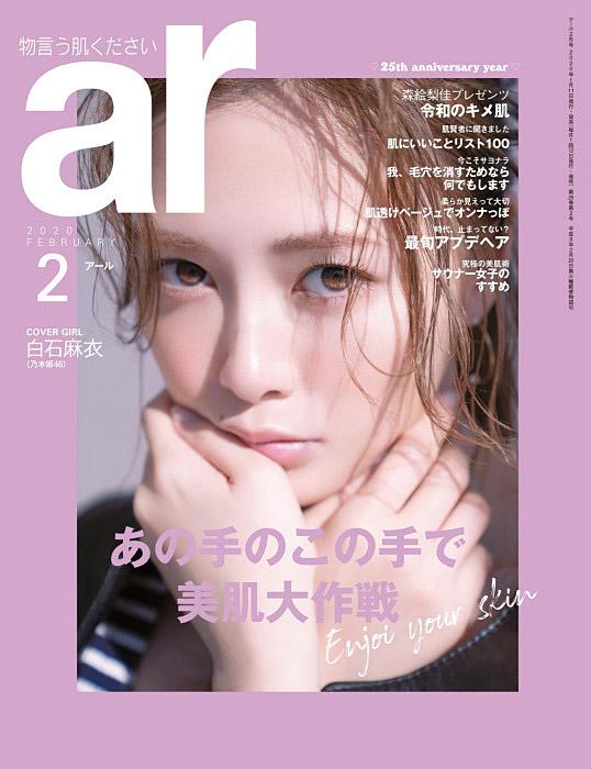 MShiraishi Ar 2002 01.jpg