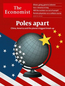 Economist 200104.jpg