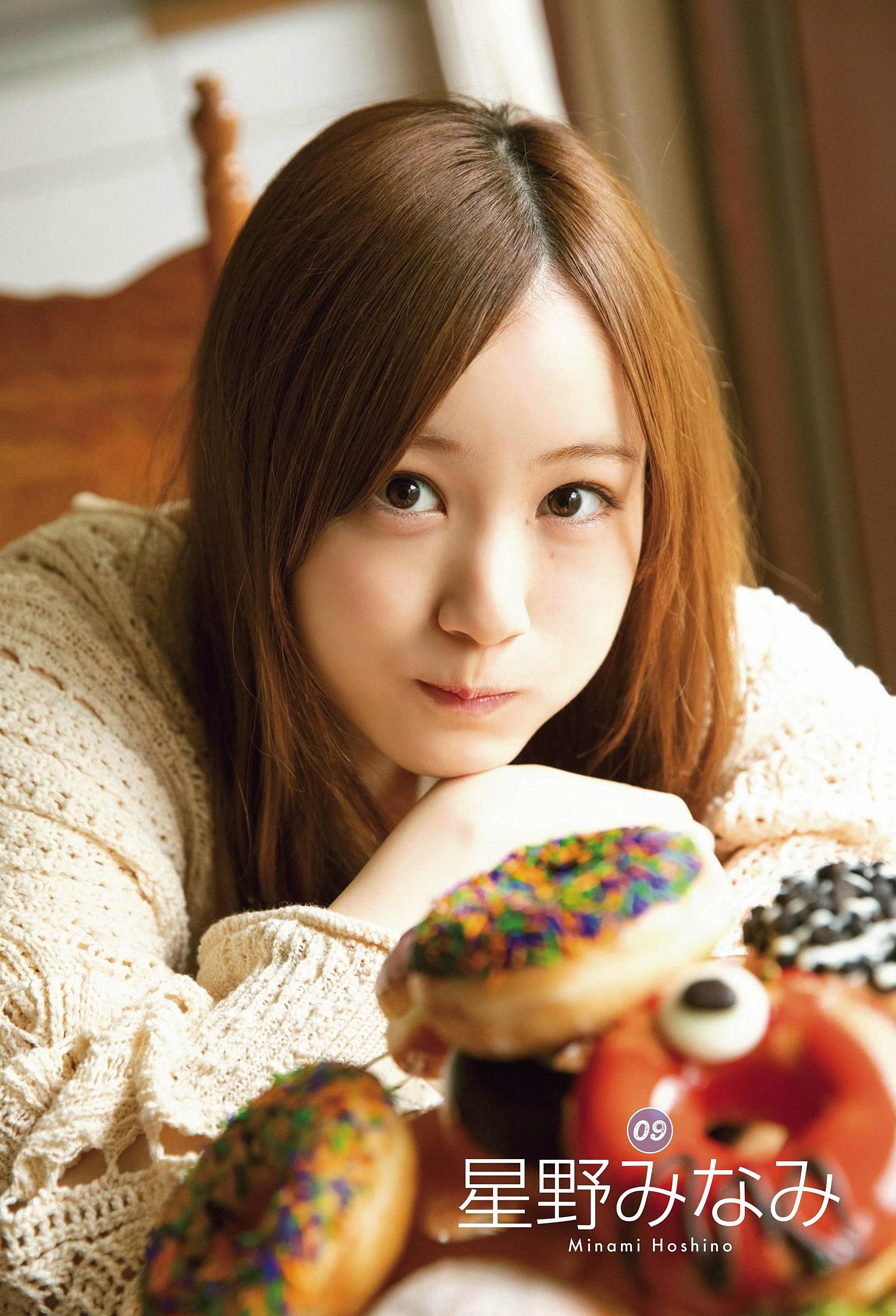 Minami Hoshino EnTame 2002 01.jpg