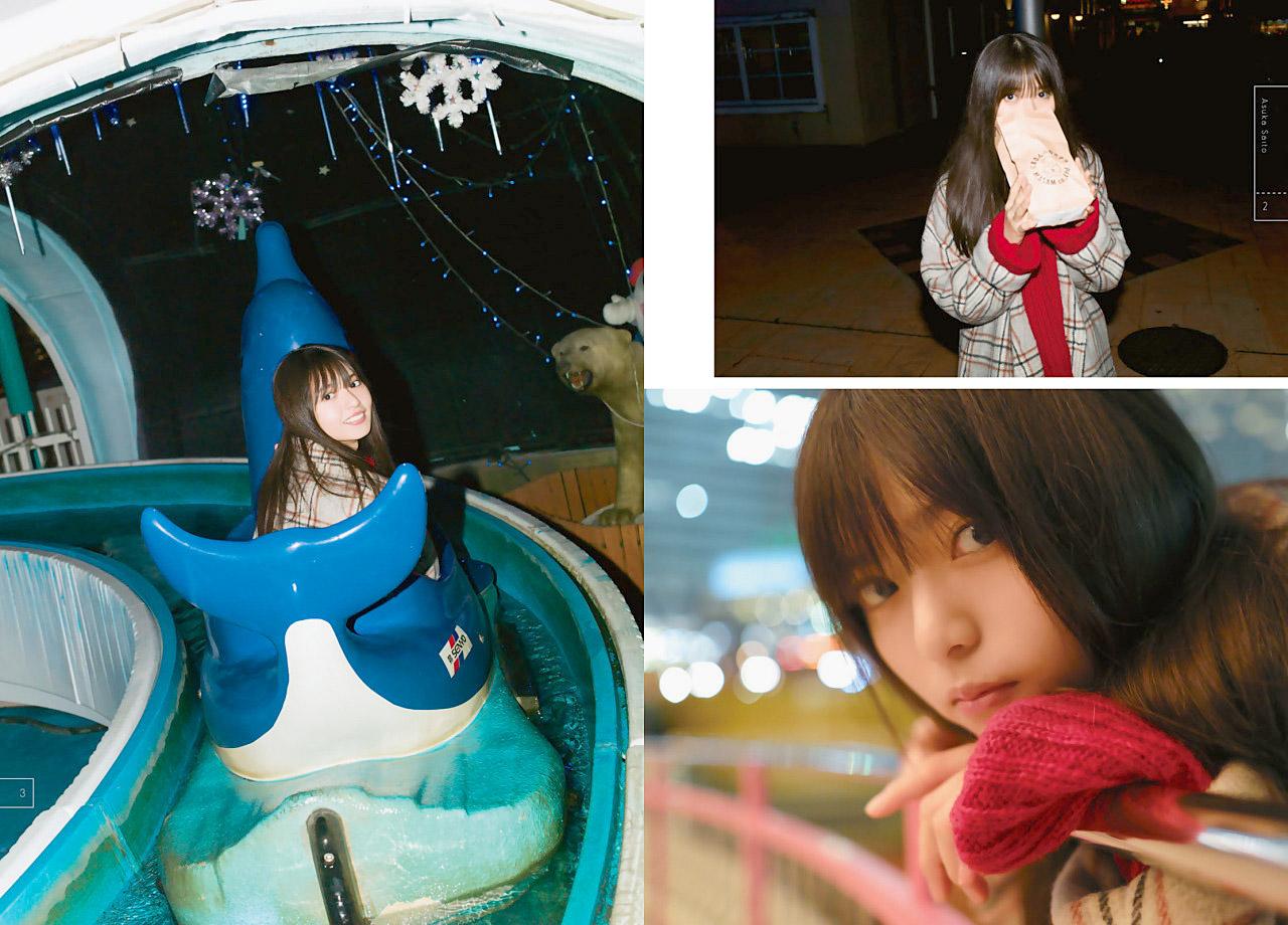 SAsuka Shonen Magazine 200111 03.jpg