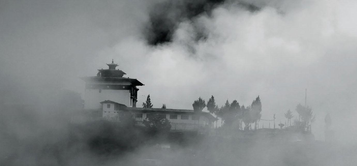 Travel & Leisure SE Asia 2020-01 Bhutan-0.jpg
