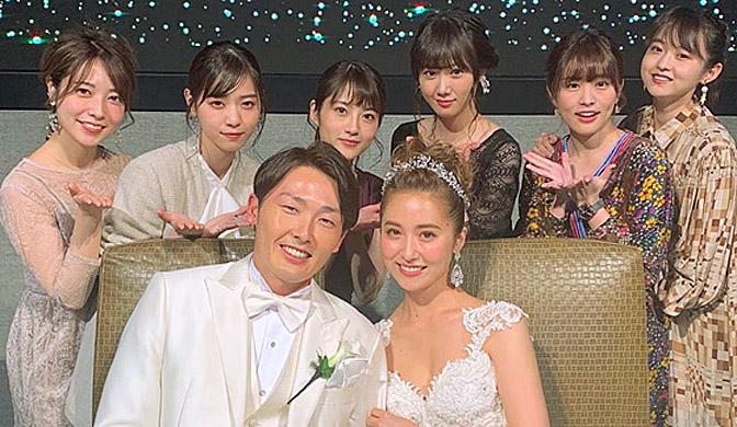 Eto Misa-wedding.jpg