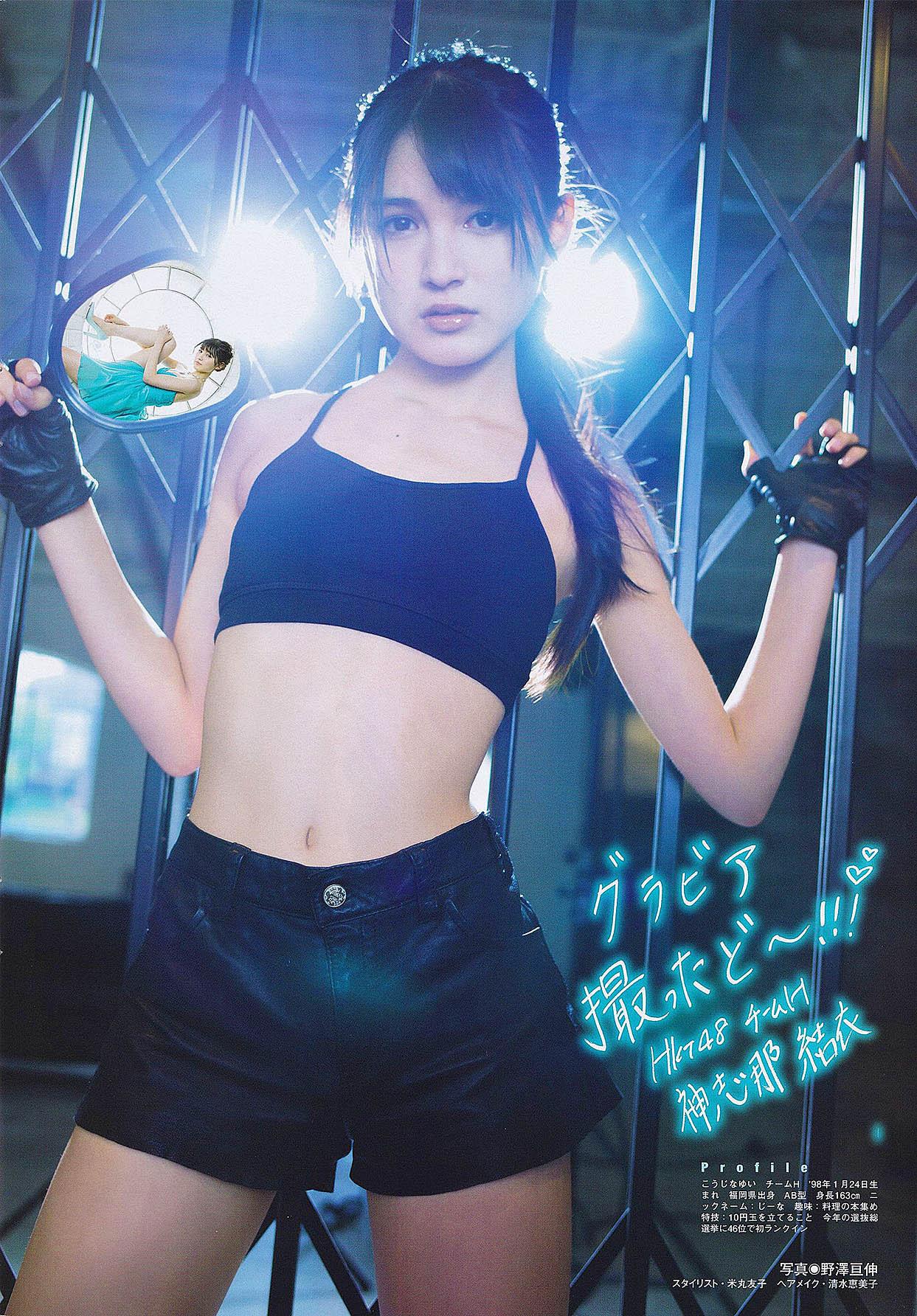 YKojina Flash Sp Gravure Best Midsummer 2015 06.jpg