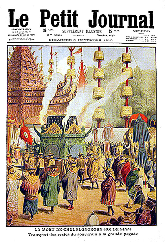 1910 Coverage of the funeral ceremony of HM King Chulalongkorn.jpg