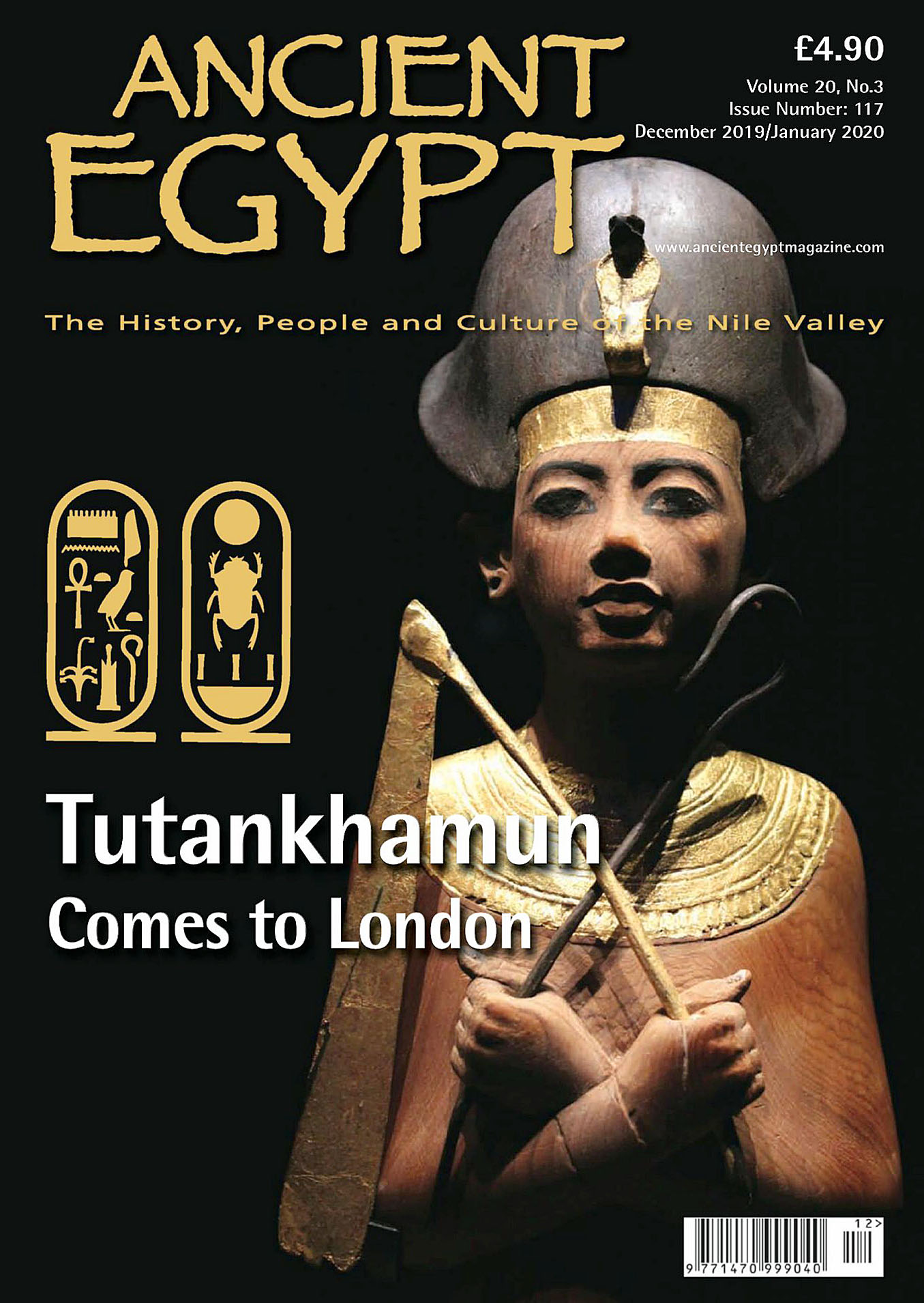 Ancient Egypt 2019-12 2020-01.jpg