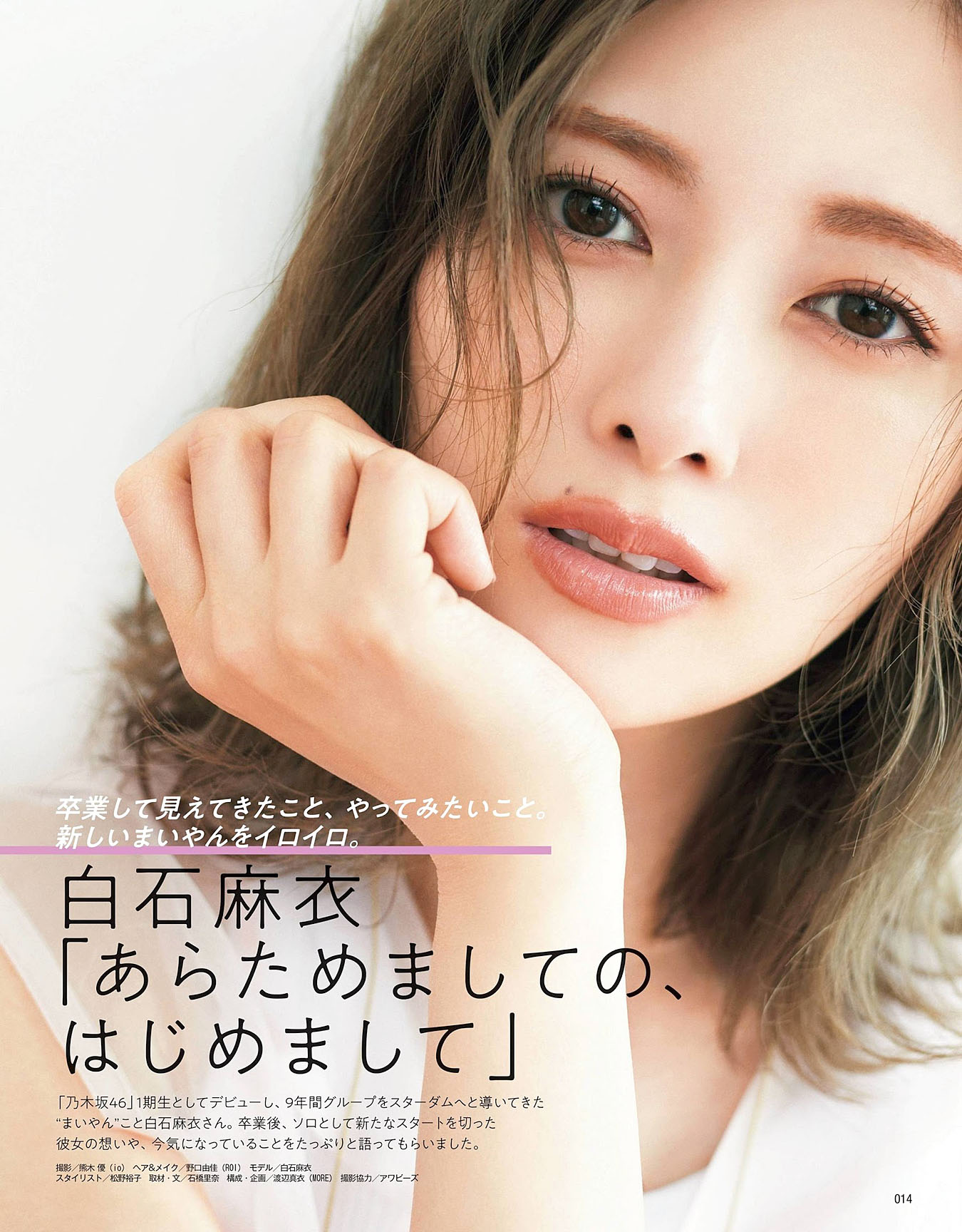 MShiraishi More 2103 02.jpg