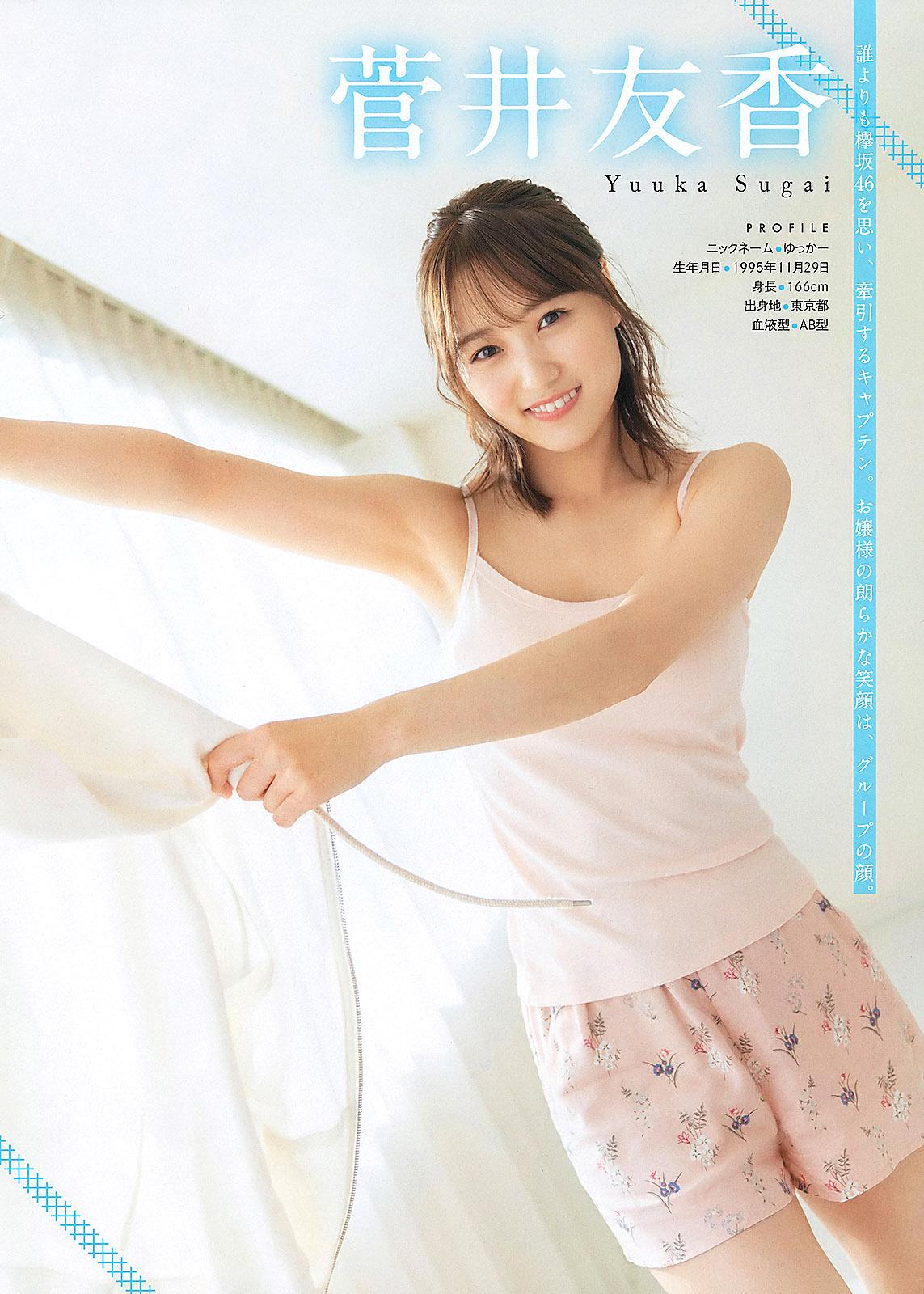 K46 Young Magazine 200101 03.jpg