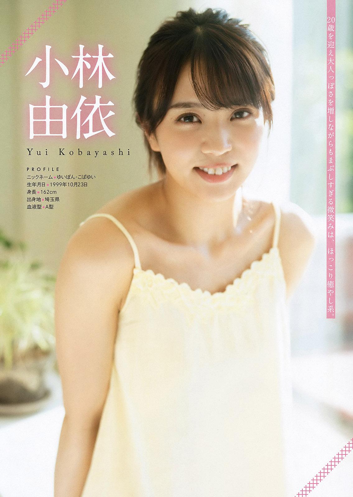 K46 Young Magazine 200101 05.jpg