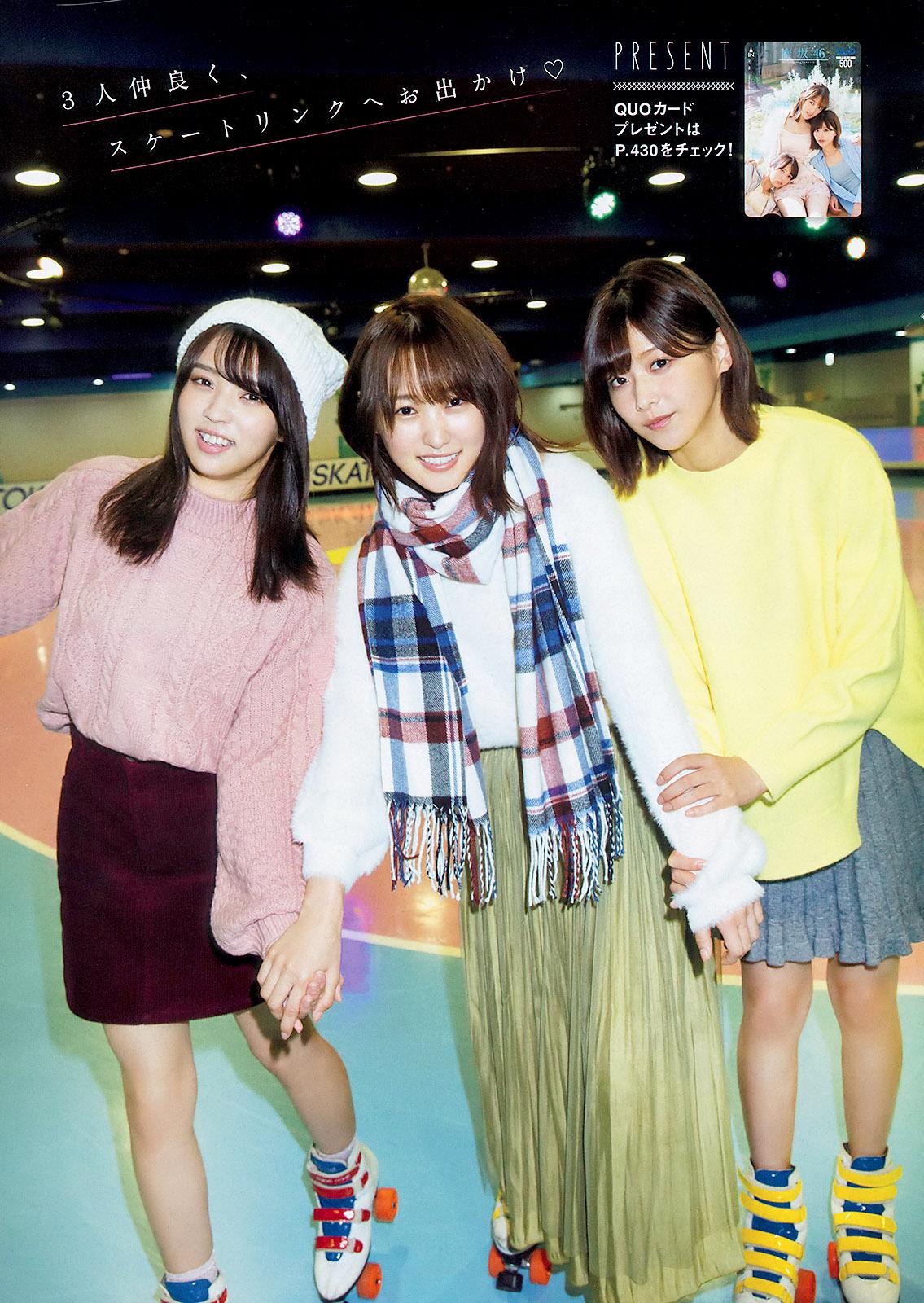 K46 Young Magazine 200101 06.jpg