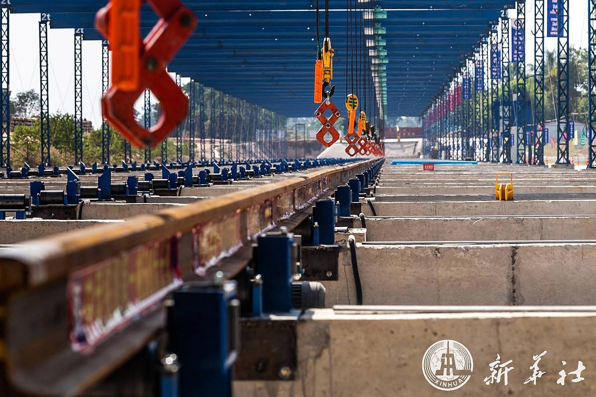 China-Lao Rail 1912 Steel rail.jpg