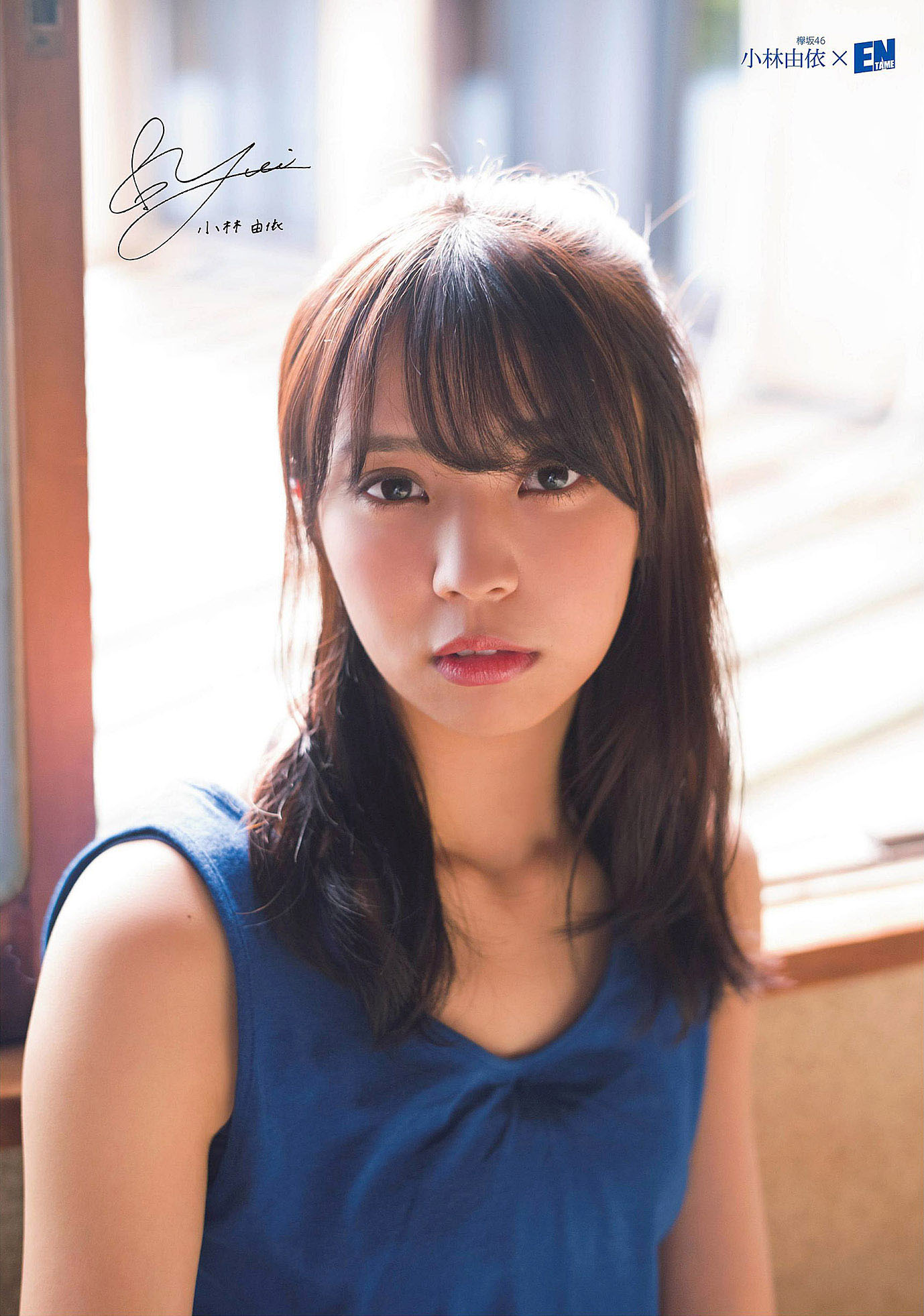 YKobayashi RMatsuda K46 EnTame 2001 14.jpg
