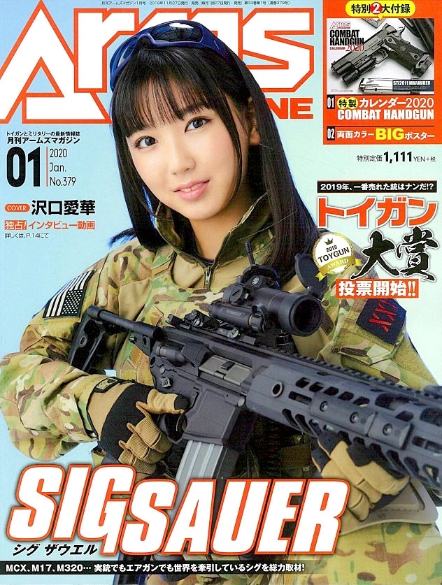 ASawaguchi Arms 2001.jpg