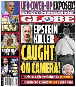 Globe 2019-12-09.jpg