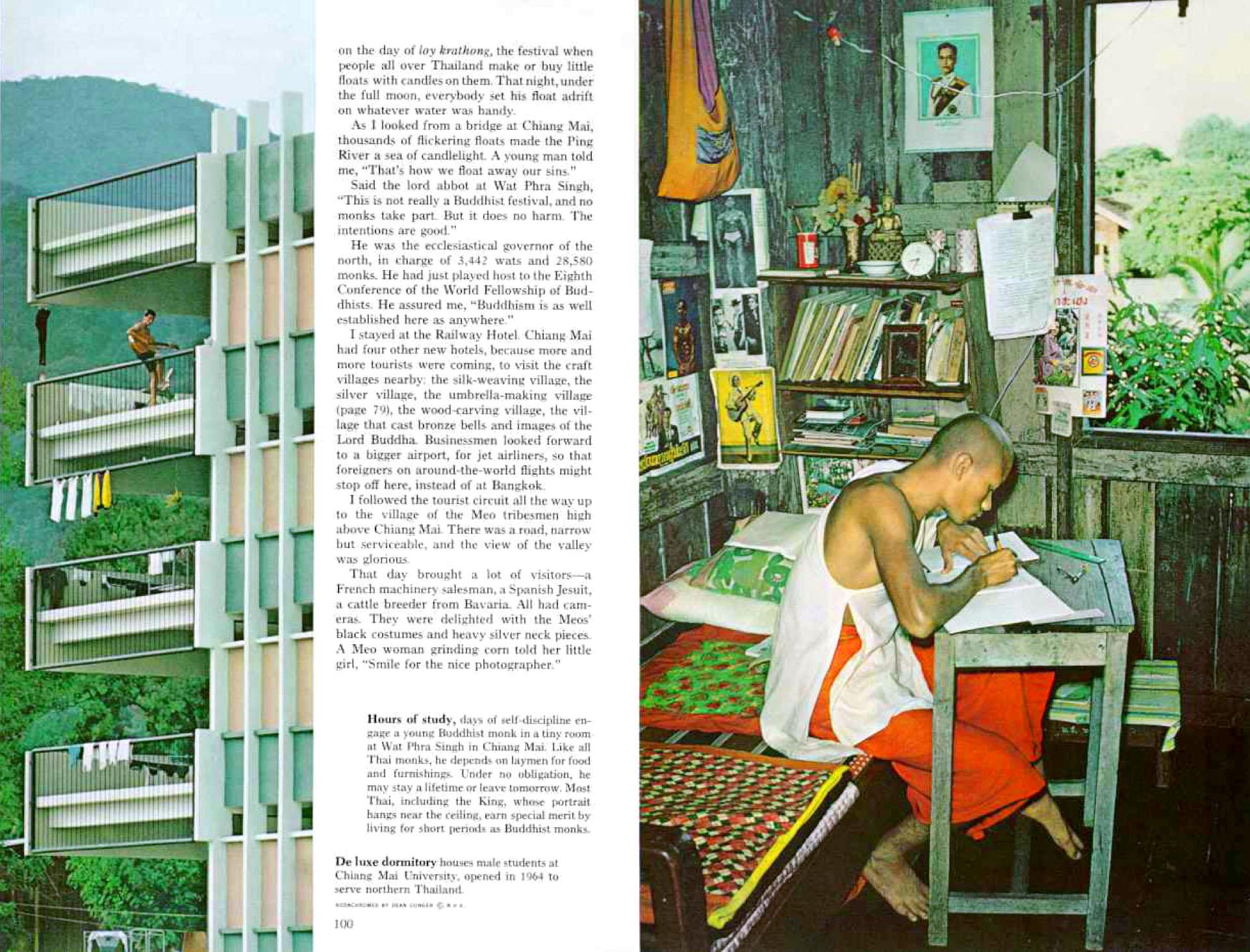 NG-1967-07_13.jpg