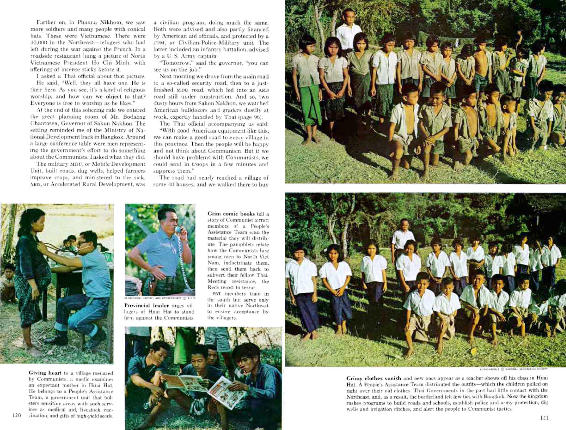NG-1967-07_23.jpg