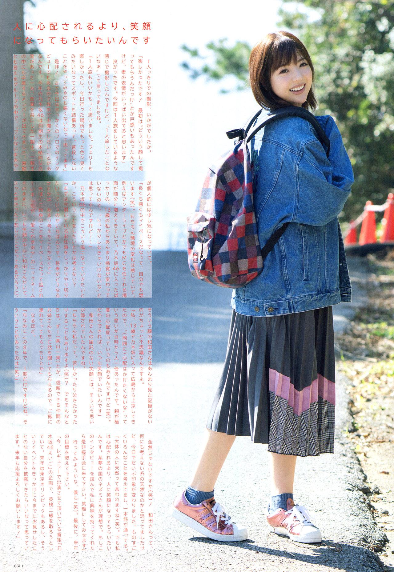 Wada Maaya N46 UTB 2001 05.jpg