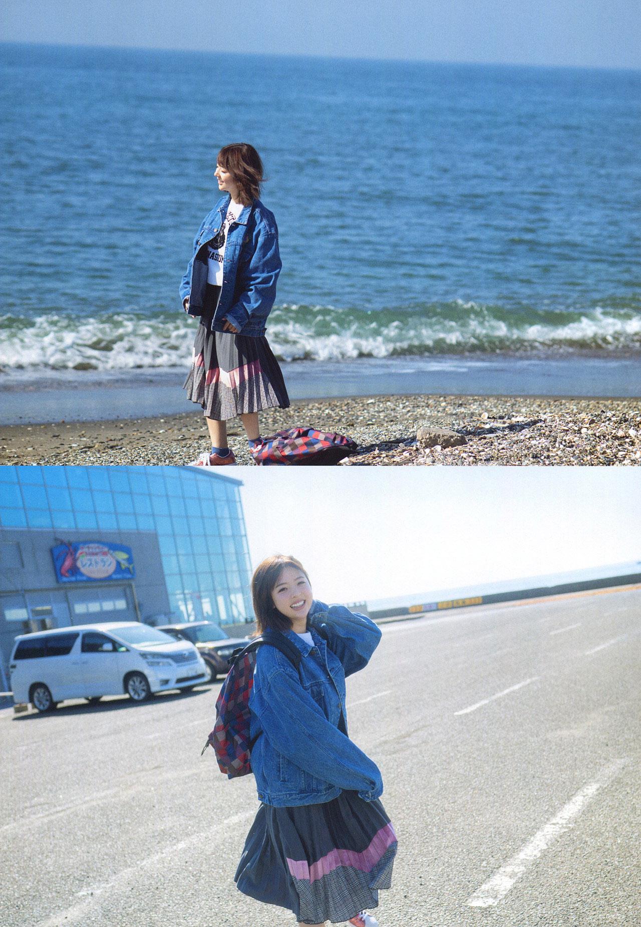 Wada Maaya N46 UTB 2001 06.jpg