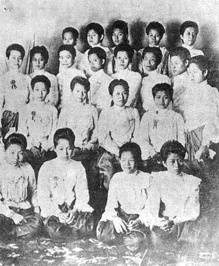 Consort Princesses of HM King Chulalongkorn {Rama V}.JPG