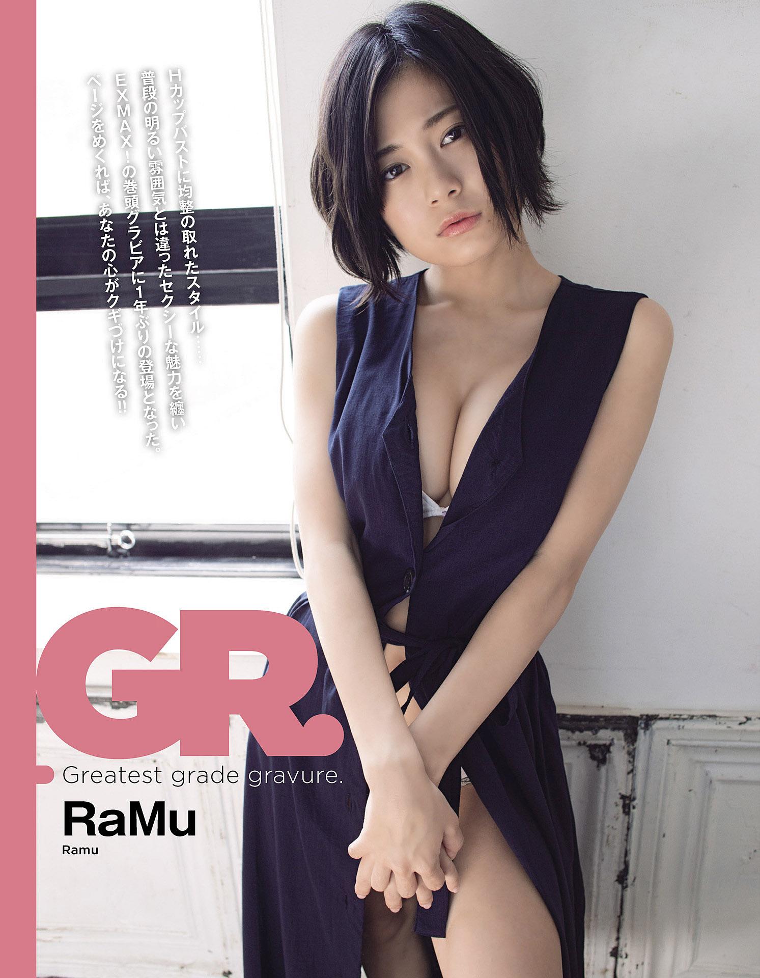 Ramu ExMax 1910 02.jpg