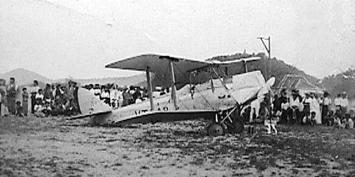 1934 Songkhla 04.JPG