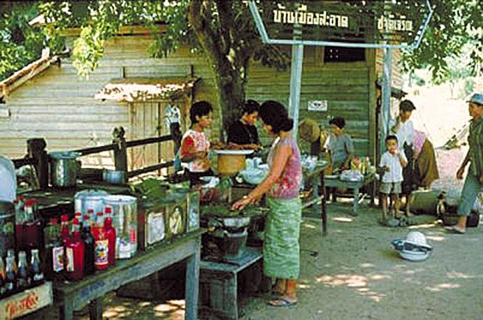 1964 Ubon Market.jpg