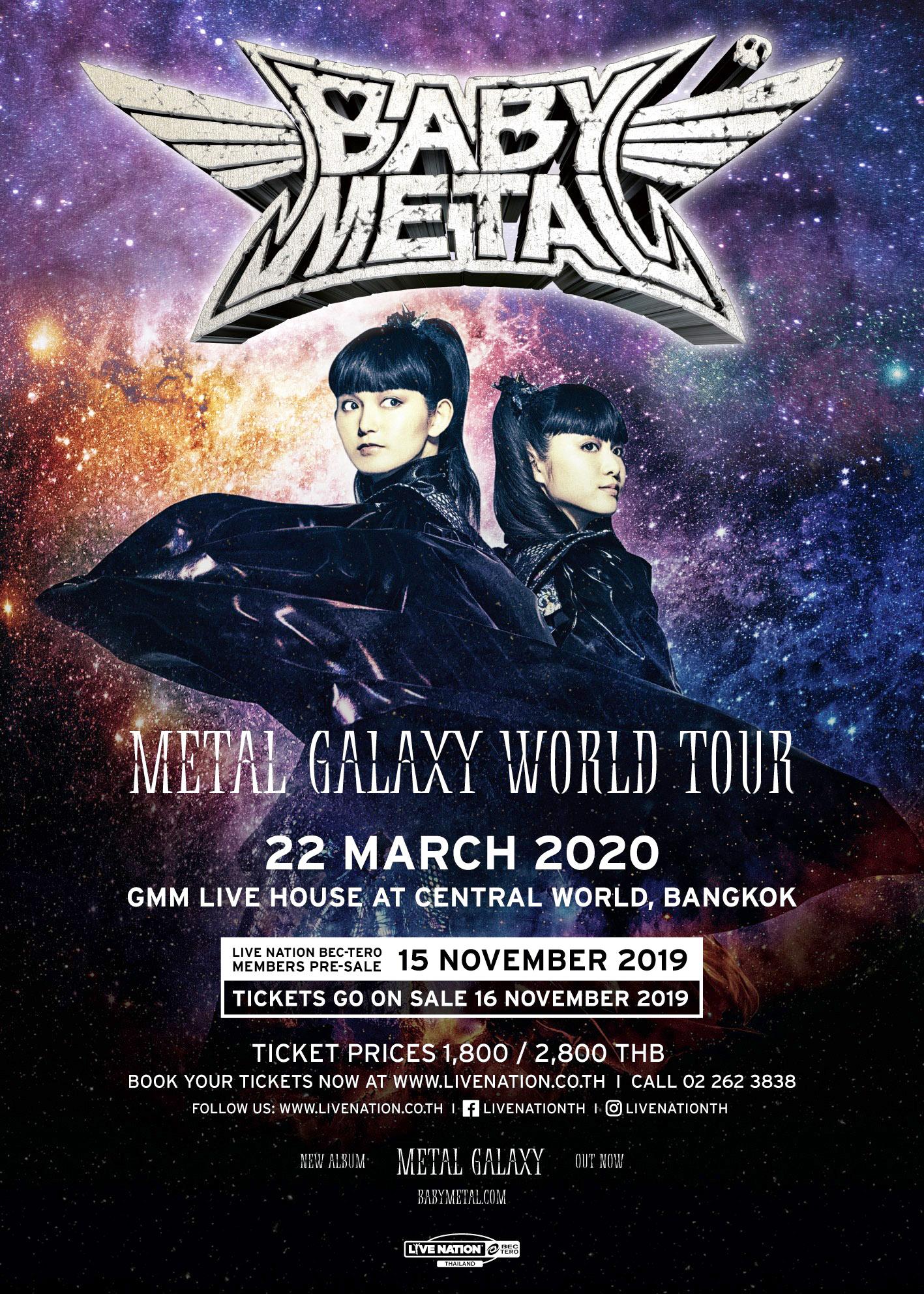 Babymetal Bangkok 2020.jpg
