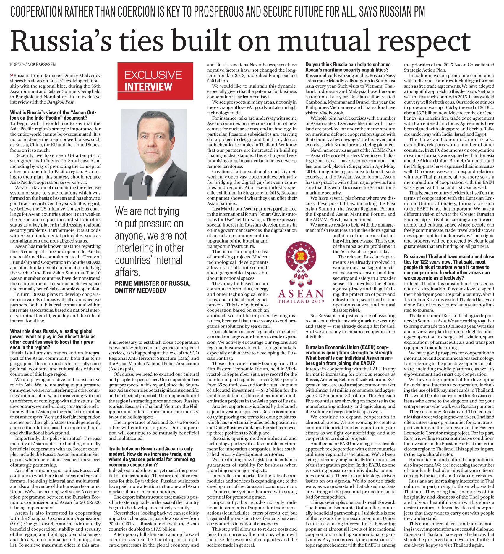 Bangkok Post 2019-11-03 Medvedev.jpg