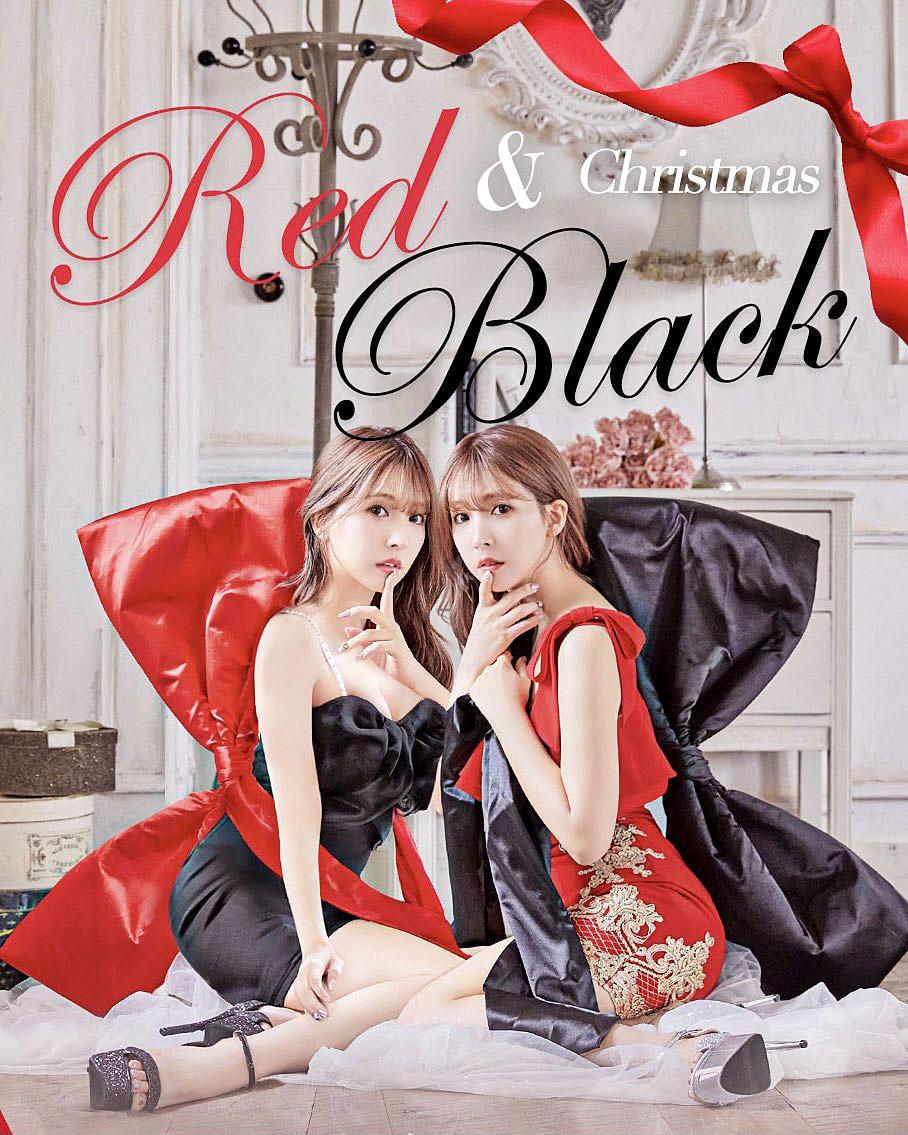 YMikami 2020 R&B Christmas.jpg