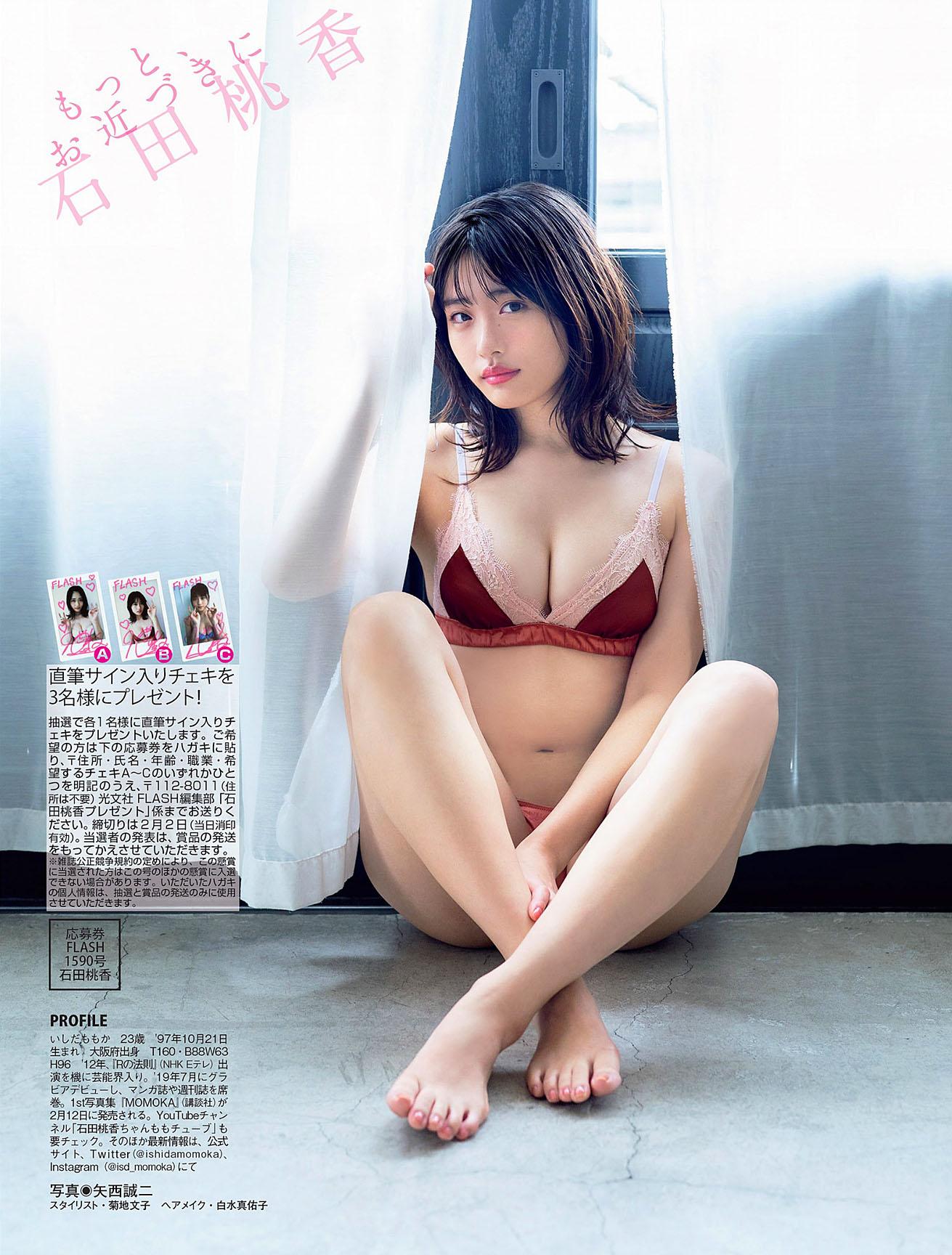 Momoka Ishida Flash 210209 10.jpg