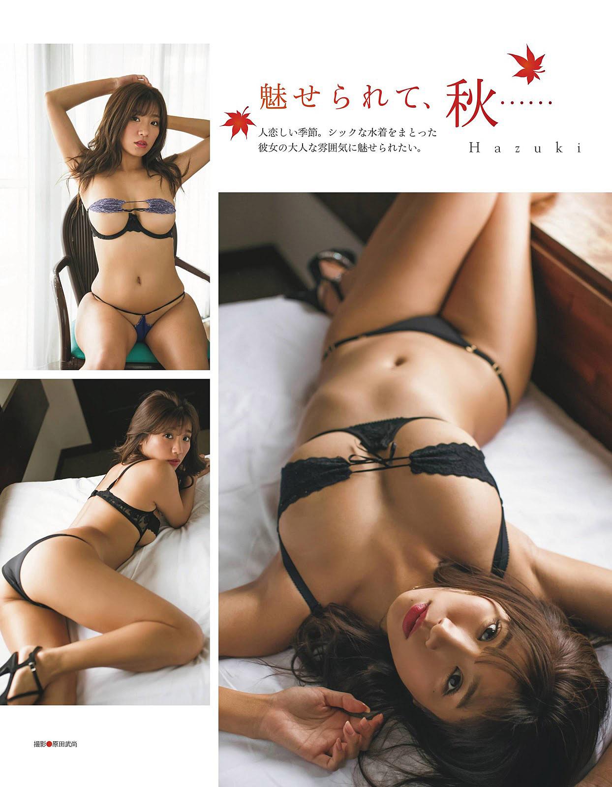 Aya Hazuki Ex-Taishu 1911 02.jpg