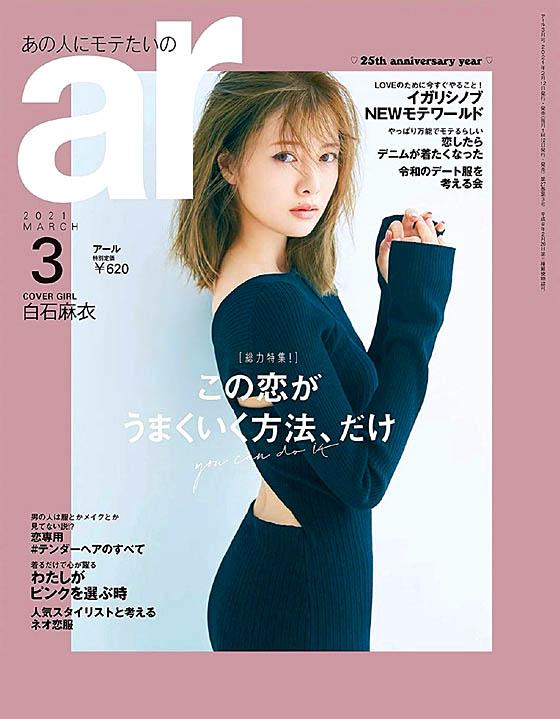 MShiraishi AR 2103.jpg