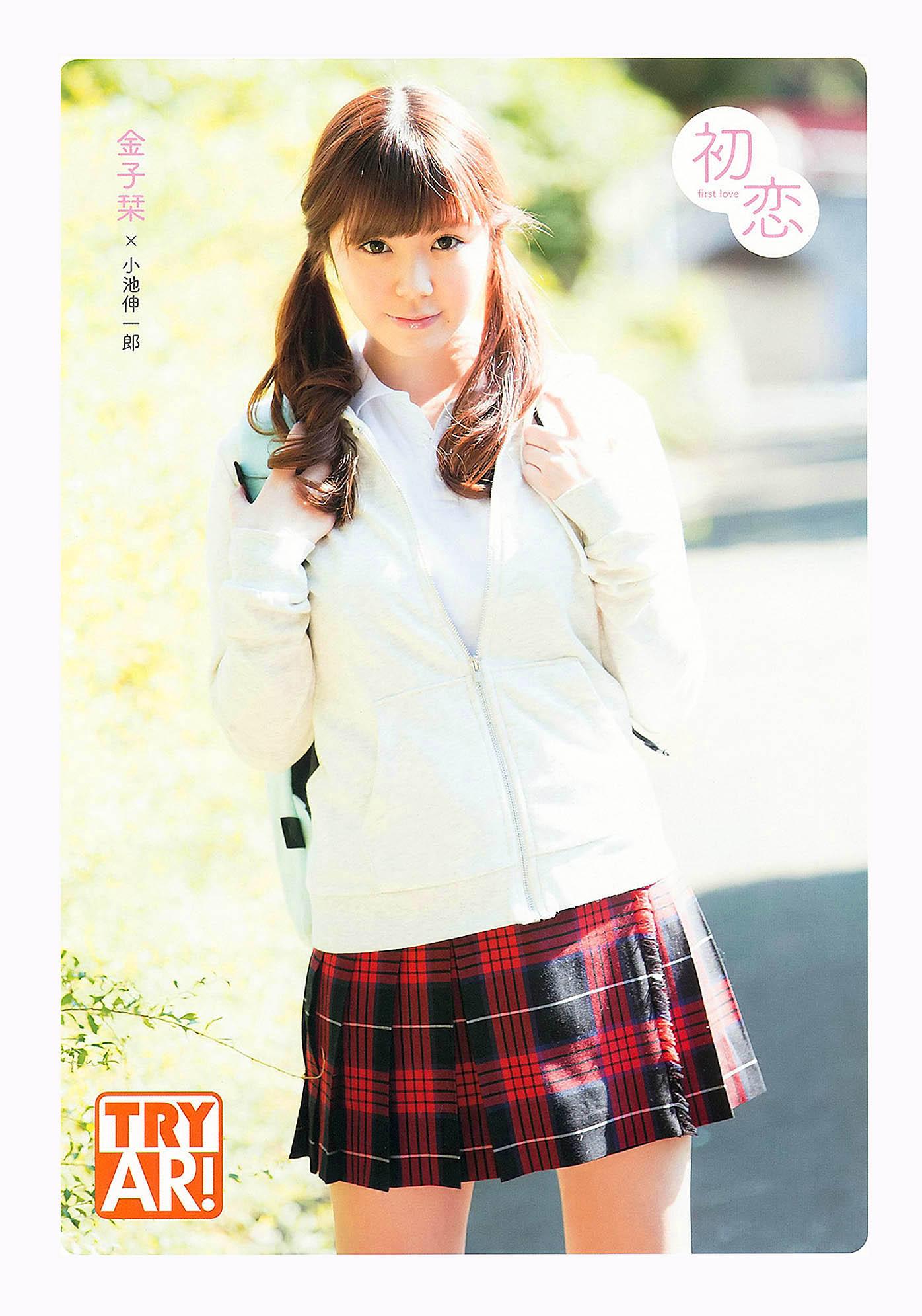 KShiori Young Animal 141212 05.jpg