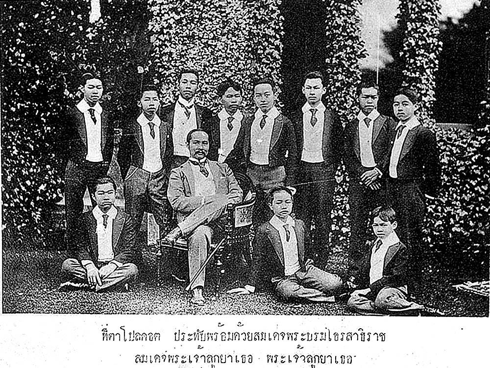 Chulalongkorn Era 13.jpg