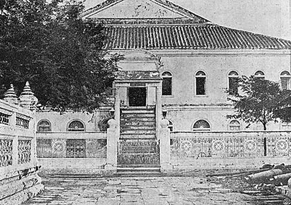 1862 Rare image of the Royal Mint within the confines of Sanam Luang.jpg