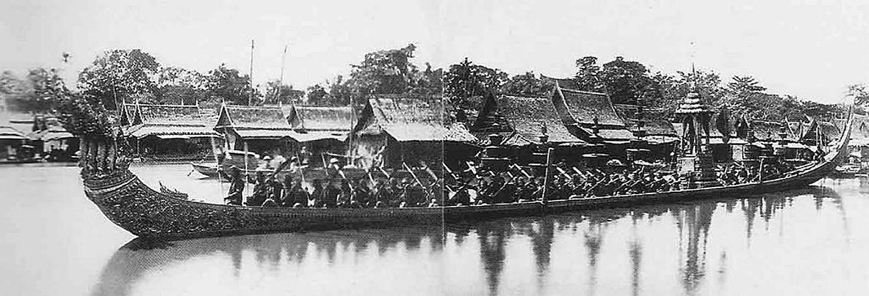 1865 Royal barge.jpg